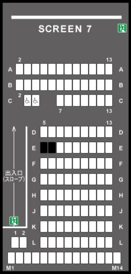 TOHOシネマズ橿原の予備席sc07