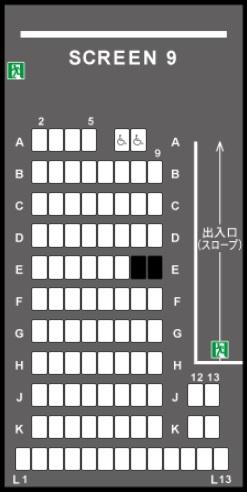 TOHOシネマズ橿原の予備席sc09