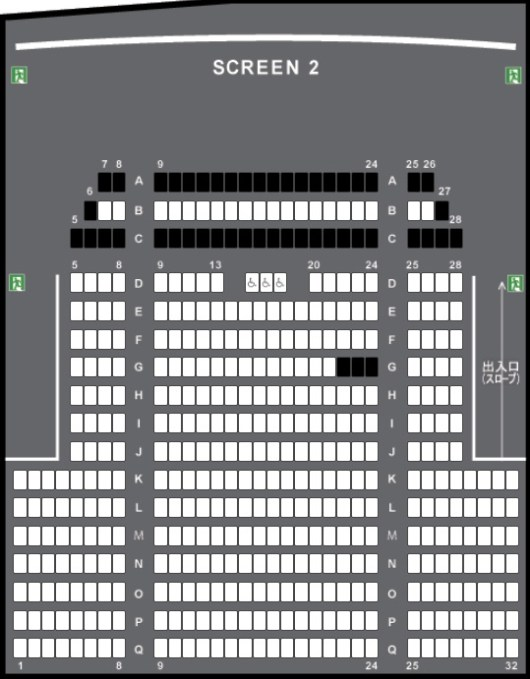 TOHOシネマズなんばの予備席sc02