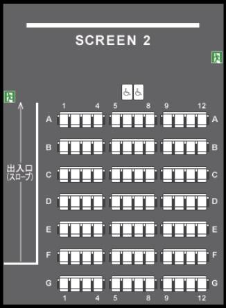 TOHOシネマズ鳳の予備席sc02