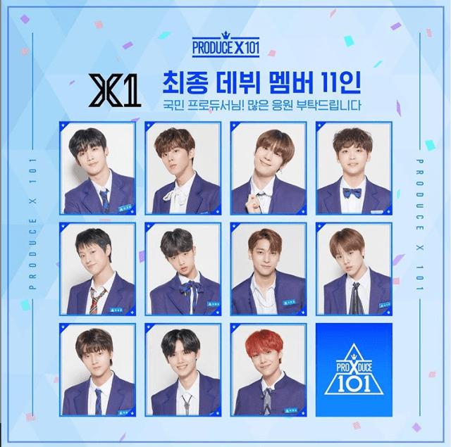 ProduceX101から誕生したX1メンバー全員集合写真