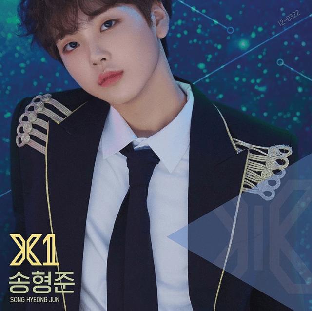 X1メンバーのソン・ヒョンジュン