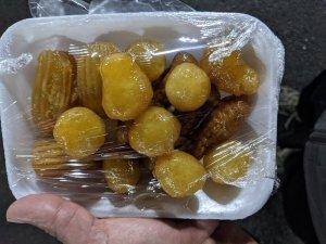 Egyptian sweets
