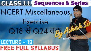Sequences and Series Lecture 13