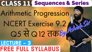 Sequences and Series Lecture 3