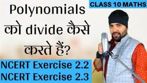 Chapter 2 Polynomials Lecture 2