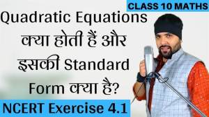 Chapter 4 Quadratic Equations Lecture 1