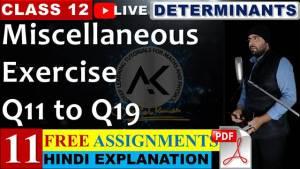Determinants Lecture 11