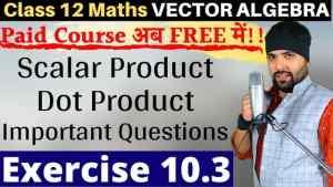 Vector Algebra Lecture 6 640 x 360