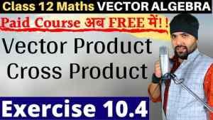 Vector Algebra Lecture 7 640 x 360