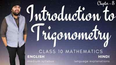 Introduction to trigonometry Class 10 Maths cOURSE 1200px