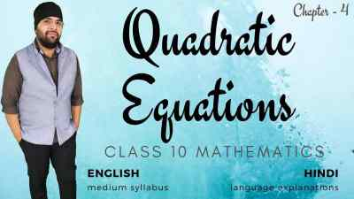 Quadratic Equations Course 1200px