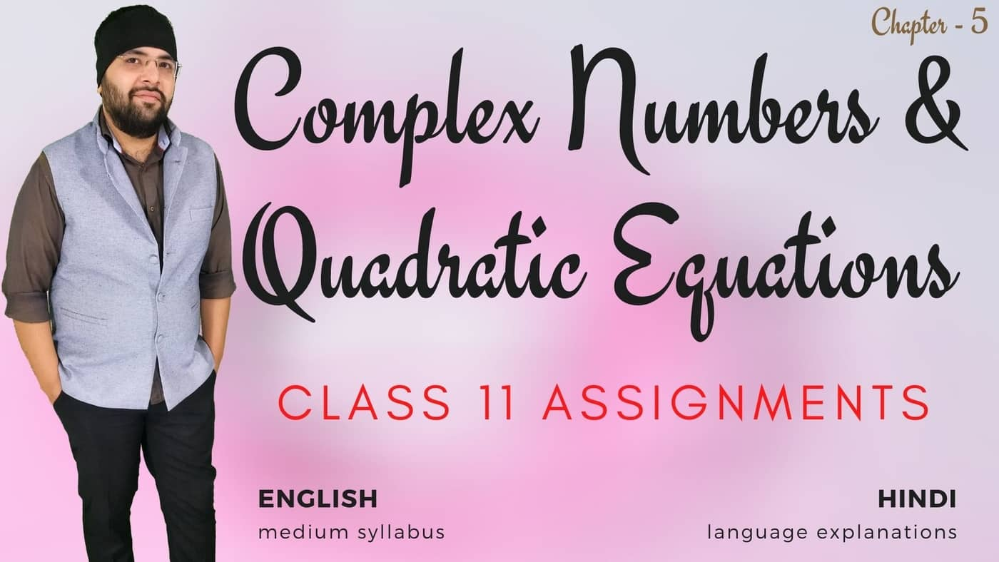 Complex Numbers and Quadratic Equations Class 11 Assignments