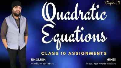 Quadratic Equations course 400px