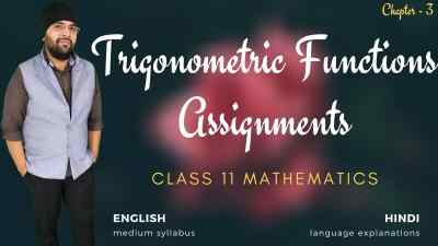 Trigonometry course assignments 1200px