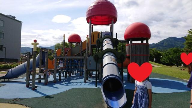 けん玉公園 新宮中央公園