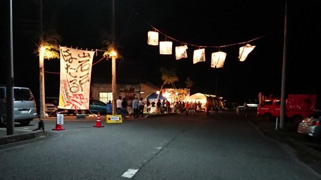 広島 岩戸ホタル祭り