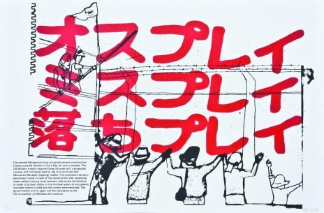 okinawa-protest
