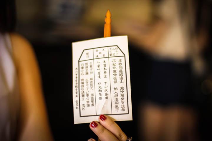 Melaka_Chinese_temple_Fortune