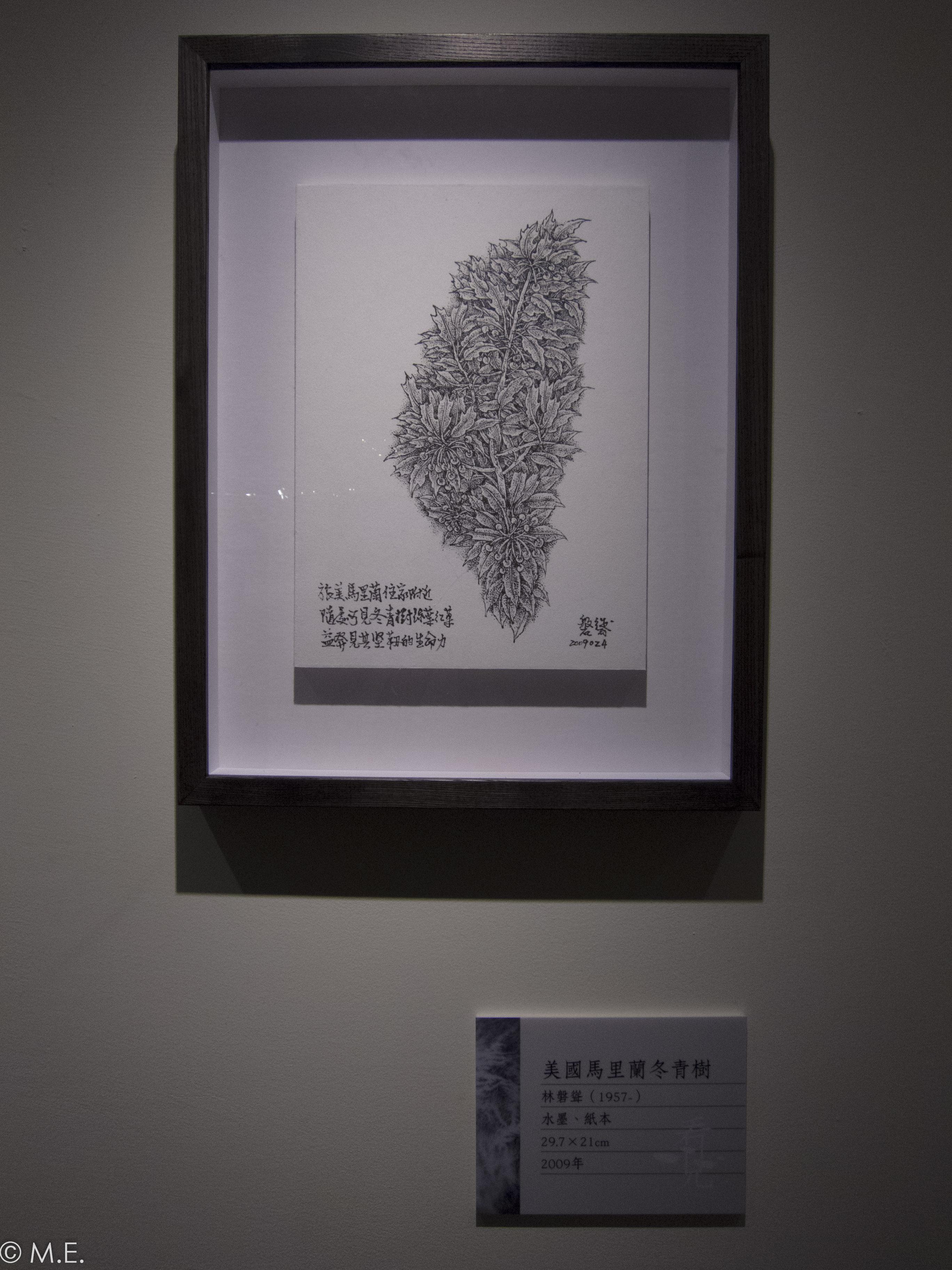 2013。 2012 年12月24日一早,林磐聳多年來投身於企業識別系統(CIS)及海報設計的工作,華文設計研究,林磐聳六十藝術設計展 – 澳門設計中心