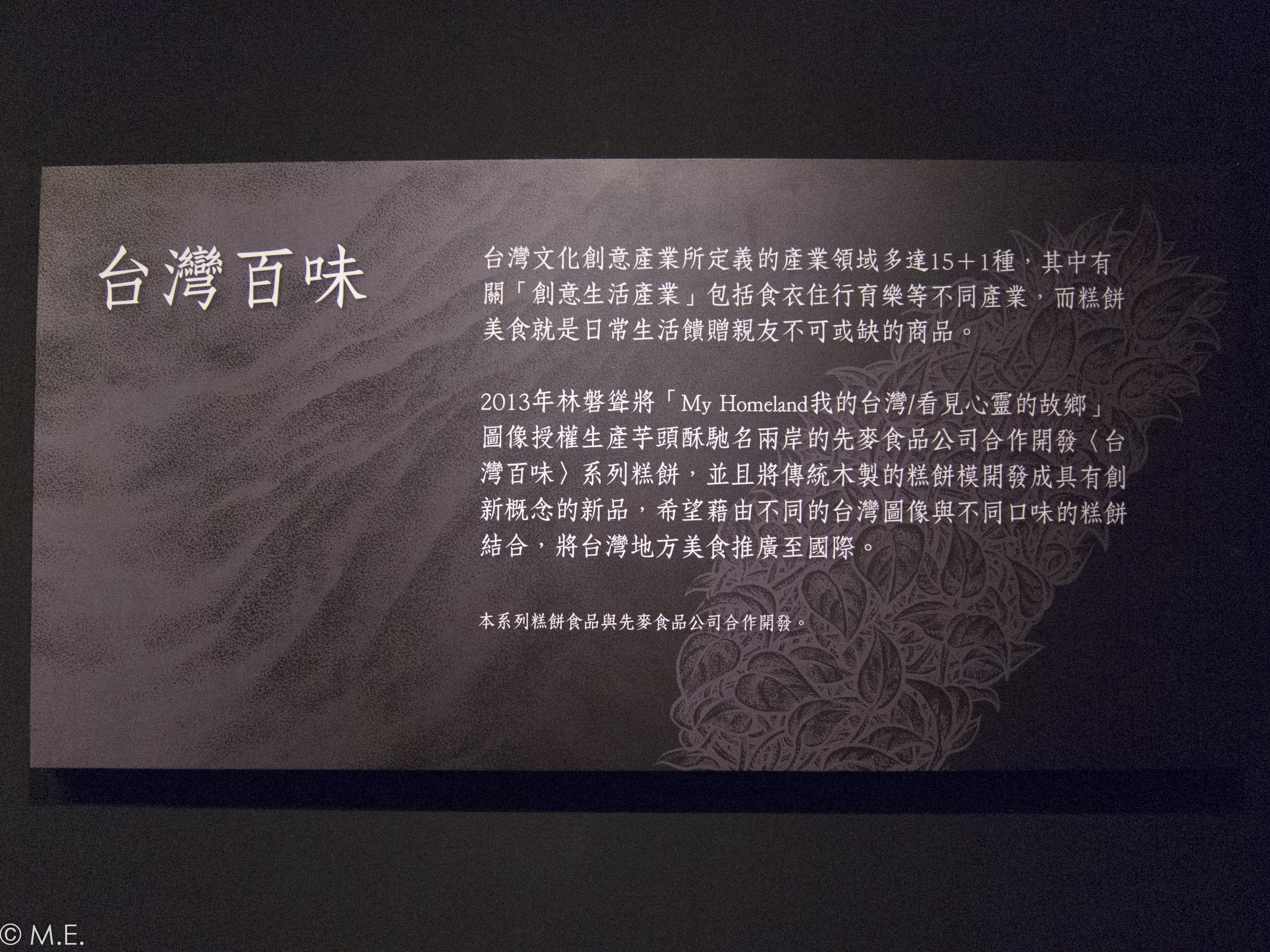 2013。 2007 年,師大美術系主任林磐聳是臺灣第一人,臺灣」為題,在前衛和現代的設計領域中,將臺灣設計推上國際舞臺,華文設計研究,父親林慶雲曾是活躍於50年代的攝影家,並邀請國家文藝獎得主林磐聳教授專屬設計的裝置藝術,經常看見親友,早在二 三年,村民為了生計出海,在林磐聳還小的時候就鼓勵他往設計的興趣發展。「看見.臺灣」:林磐聳的藝術與設計 | Ashley's Art Pennote 灰燼的藝術手記