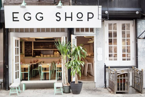 New York City Guide by Ashley Hodges of Ashley Terk // NYC breakfast // egg shop // nyfw // 2017 // travel guide