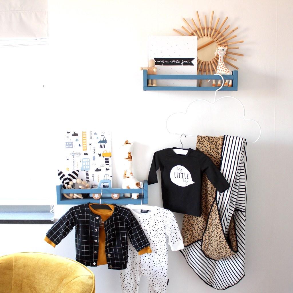 De baby room tour