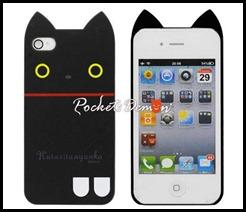 11628755-kutusita-nyanko-cat-shaped-hard-iphone-4-case