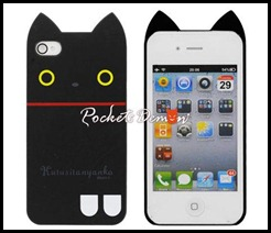 11628755-kutusita-nyanko-cat-shaped-hard-iphone-4-case