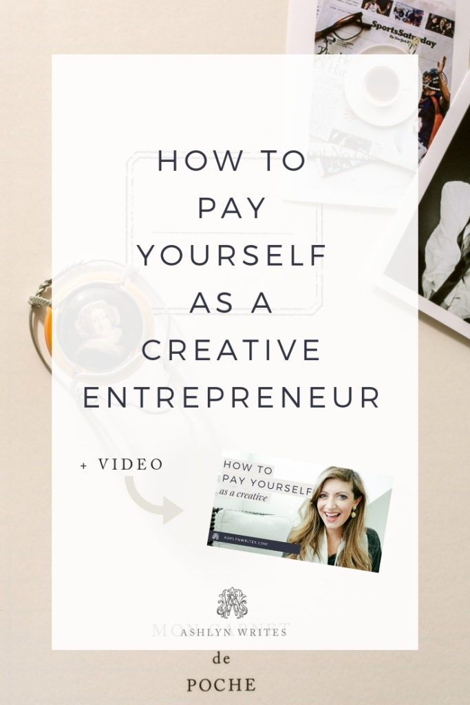 How to pay yourself_AshlynWrites_Pinnable