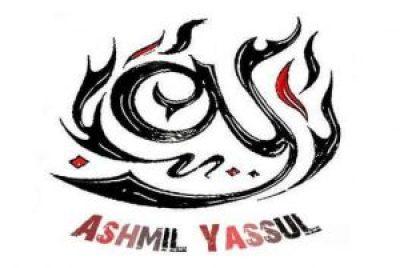 logo-ashmil