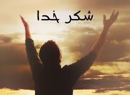 دعا به بیان ساده