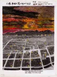 Gisaku Tanaka aged 72 at the time of drawing. Lights blinking on in the atomic desert (Hibakusha Works: Hiroshima Peace Memorial Museum)