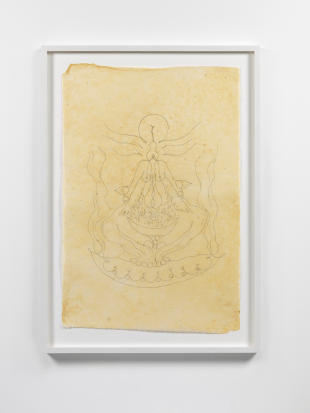 Untitled. 2014. Ink on Himalayan handmade paper. 75 x 50 cm (unframed) 61.5 x 87 x 4.2 cm (framed)