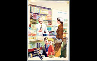 From SHOPPING WITH MOTHER, 1958. Illustration by Harry Wingfield