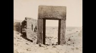 John Beasly Greene: 'El Assasif, Porte de Granit Rose, No. 2, Thébes' (1854) ©Wilson Centre for Photography