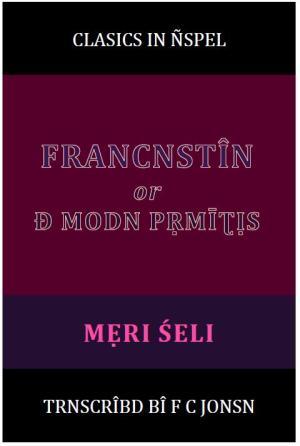 In Ñspel | FRANKENSTEIN | Mary Shelley
