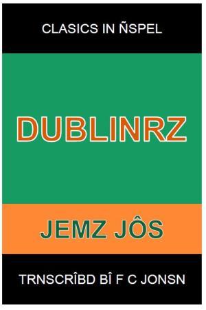 In Ñspel │ DUBLINERS │ James Joyce