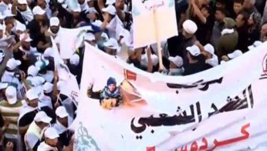 Photo of بالصور.. دخول كردوس الحشد الشعبي المركزي للحرم الحسيني المطهر لاداء الزيارة