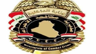 Photo of مكافحة اجرام النجف تلقي القبض على سارق دراجة نارية وموبايلات