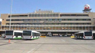 Photo of مطار بغداد الدولي ؛ الانتهاء من الخطة الخدمية الخاصة بالزيارة الاربعينية