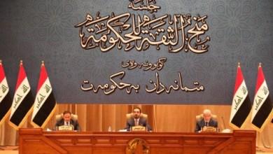 Photo of الحلبوسي يرفع جلسة البرلمان نصف ساعة