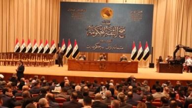Photo of عاجل.. الحلبوسي يوجه باحتساب عدد النواب الحاضرين داخل القاعة الكبرى