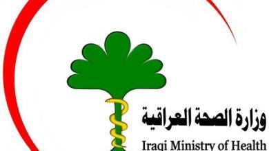 Photo of وزارة الصحة تعلن تسجيل 51  إصابة جديدة بفيروس كورونا