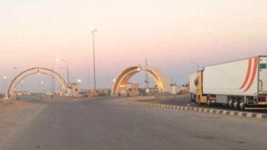 Photo of المنافذ الحدودية : ضبط عجلة محملة بمواد طبية مخالفة للضوابط في منفذ طريبيل