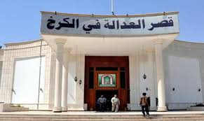 Photo of جنايات الكرخ : السجن عشر سنوات لمنتحل صفة قاض في بغداد