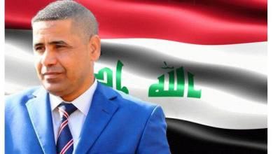 Photo of رابطة شركات الصرافة في العراق مطامح وتحديات
