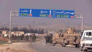 Photo of صحيفة الوطن السورية: منبج تحت إشراف الدولة السورية