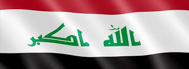 Photo of نائبة: 16 مليار سيسددها العراق كفوائد واقساط للقروض الدولية خلال العام القادم