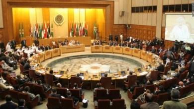 Photo of الجامعة العربية تدين اعتراف أستراليا بالقدس الغربية عاصمة لإسرائيل